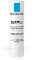 Nutritic Stick Lèvres Sèche Sensibles 2 Etui/4,7ml à BAR-SUR-SEINE